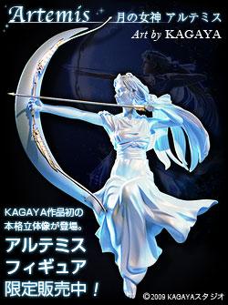 KAGAYAの画像 p1_4